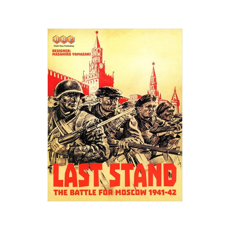 (PREORDER) LAST STAND BATTLE FOR MOSKOW 1941-1942